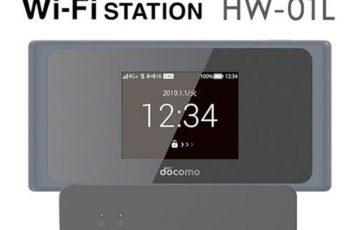 ドコモ Wi-Fi STATION HW-01L