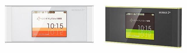 W05 2色本体カラー画像