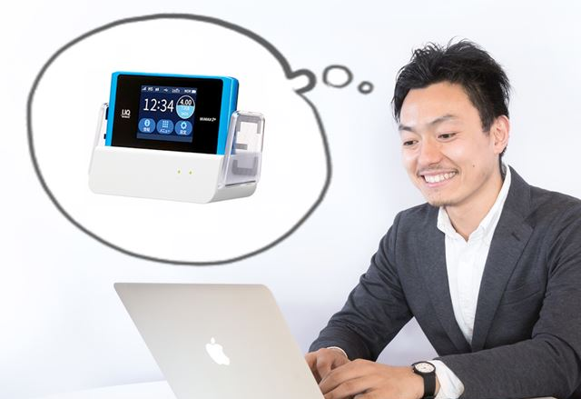 WiMAX WX04ユーザーの評価