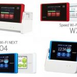 WX05とWX04の違いを比較