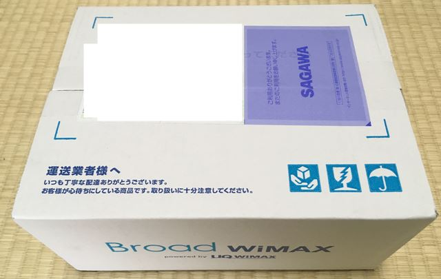BroadWiMAXからWX05到着