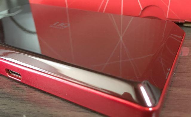 WX05背面カバー