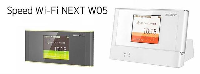 WiMAX Speed Wi-Fi NEXT W05