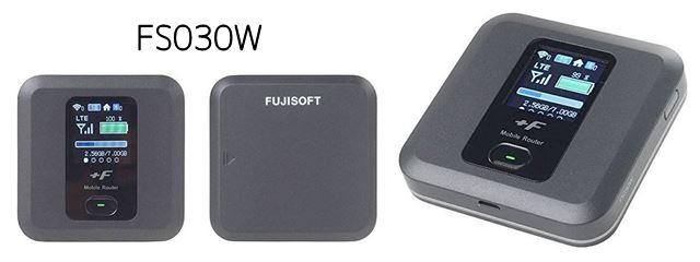 富士ソフト FS030W