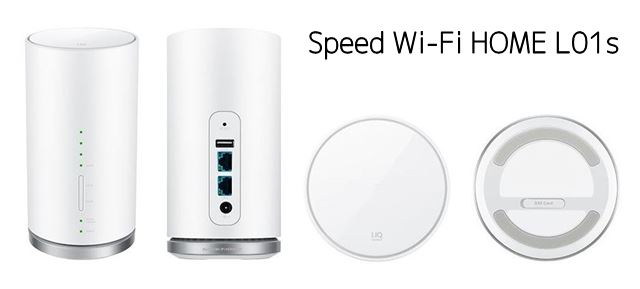 WiMAX Speed Wi-Fi HOME L01s