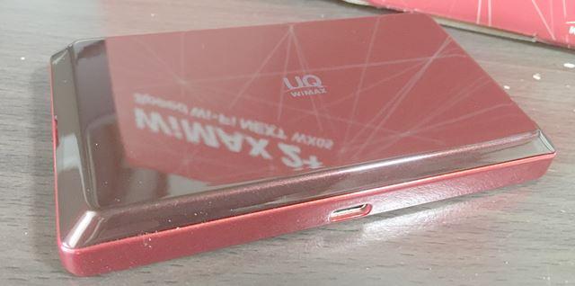 wx05の背面画像
