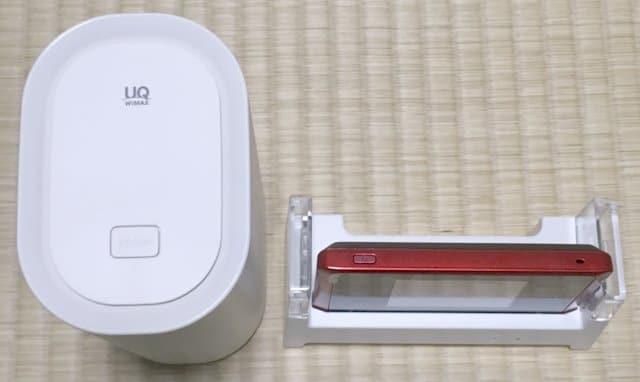 WiMAX HOME 01実物とWX05の上部デザインを比較