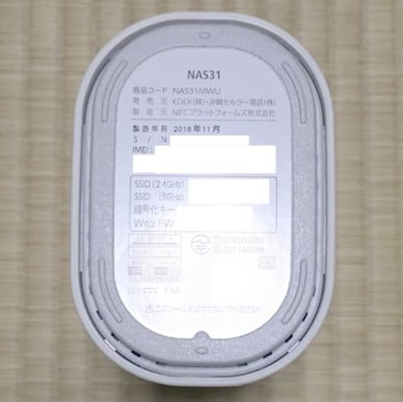 WiMAX HOME 01実物の底面デザイン