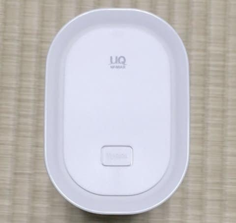 WiMAX HOME 01実物の上部デザイン