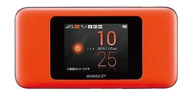 Speed Wi-Fi NEXT W06-au限定カラーオレンジ×ブラック