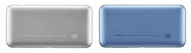 Speed Wi-Fi NEXT W06背面デザイン