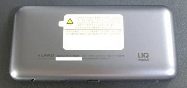 W06本体背面の画像