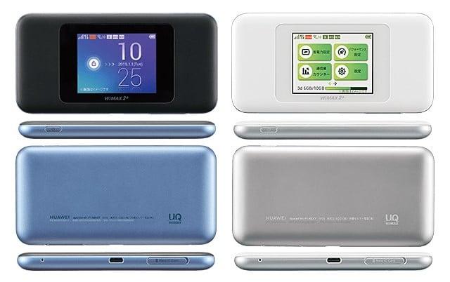 Speed Wi-Fi NEXT W06本体カラー