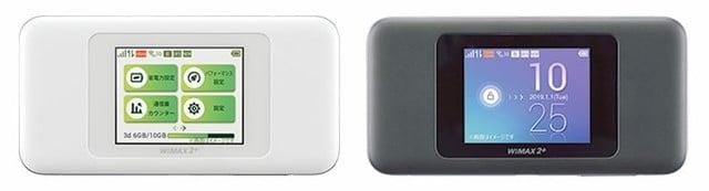 Speed Wi-Fi NEXT W06の正面デザイン