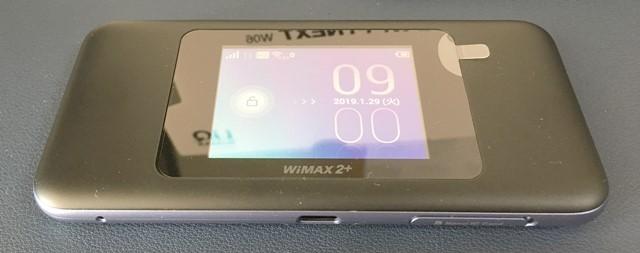 Speed Wi-Fi NEXT W06本体画像