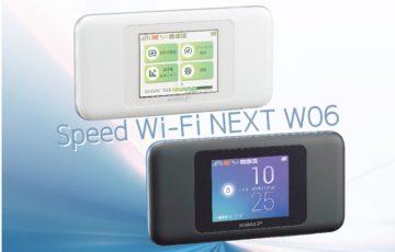 WiMAX W06記事 トップ画像