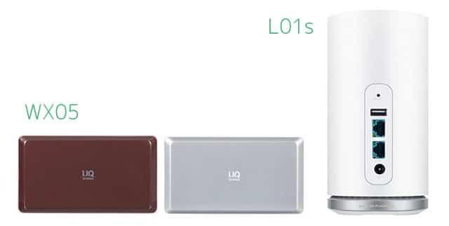 WX05-L01s-背面デザイン比較