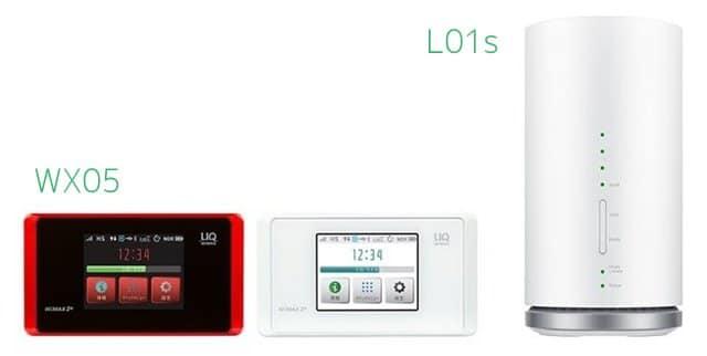 WX05-L01s-前面デザイン比較
