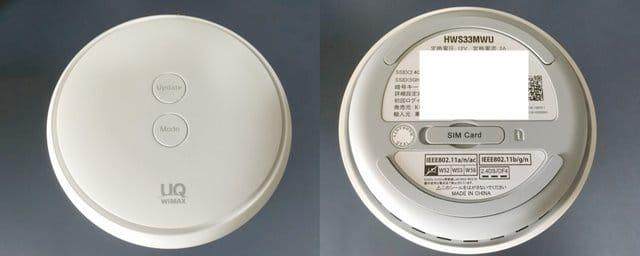 Speed Wi-Fi HOME L02の本体上部と底面画像