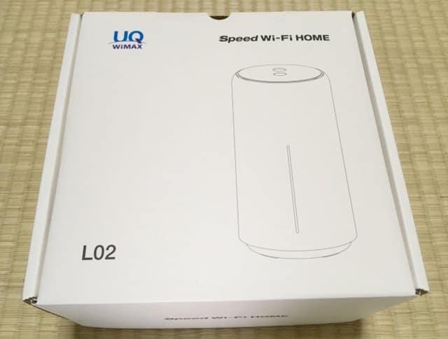 Speed Wi-Fi HOME L02のパッケージ画像