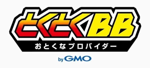 GMOとくとくBBWiMAX