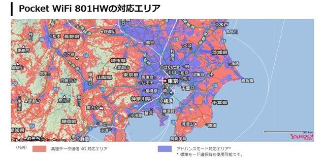 ワイモバイル801HWの対応エリア(関東地区)