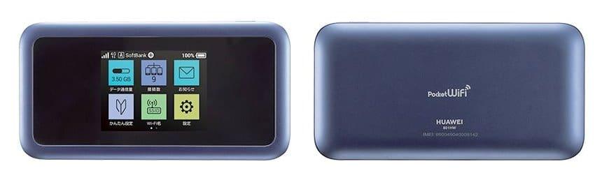 ワイモバイル Pocket WiFi 801HW