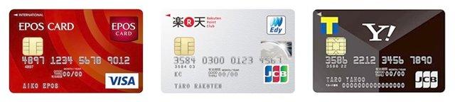 BroadWiMAX学割キャンペーン契約時におすすめのクレジットカード