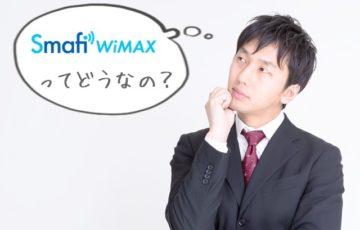 Smafi-WiMAX トップ画像
