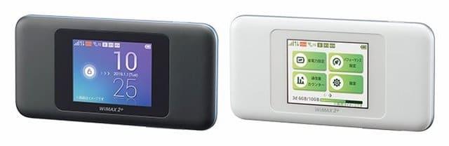 WiMAX W06の本体カラー2色