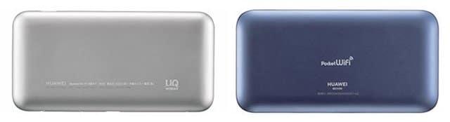 W06-801HW-背面デザイン比較