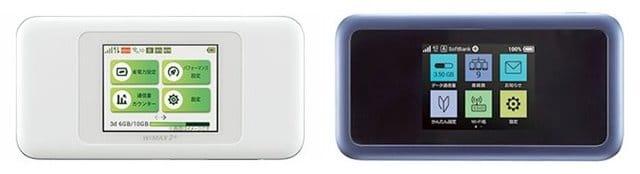 W06-801HW-前面デザイン比較