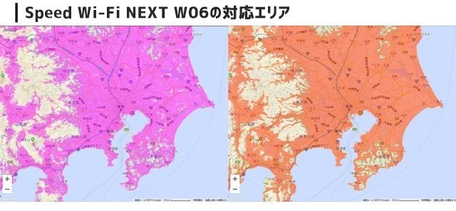 WiMAX W06の対応エリア