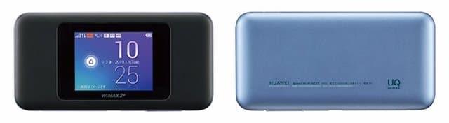 ワイマックスW06の前後ろデザイン画像