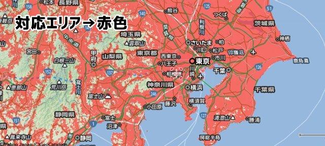 SoftBank端末の関東地区の対応エリアマップ