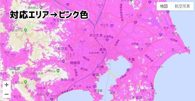 WiMAX端末の関東地区の対応エリアマップ
