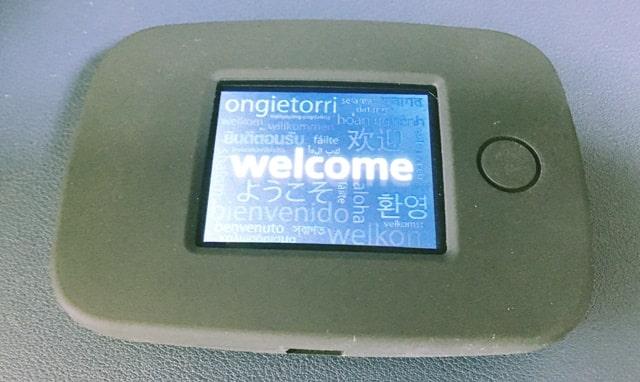 GWiFi My-Fi SG800本体