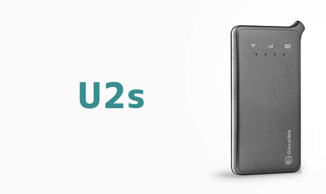 2019年4月 U2sは48位