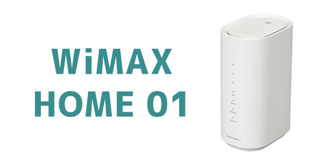 2019年5月 WiMAX HOME 01が6位