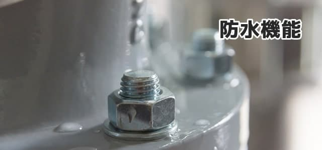 防水・防塵対応の802ZT