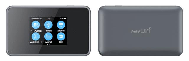 ソフトバンク Pocket WiFi 802ZT