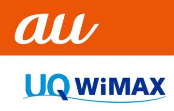 auとUQWiMAX比較