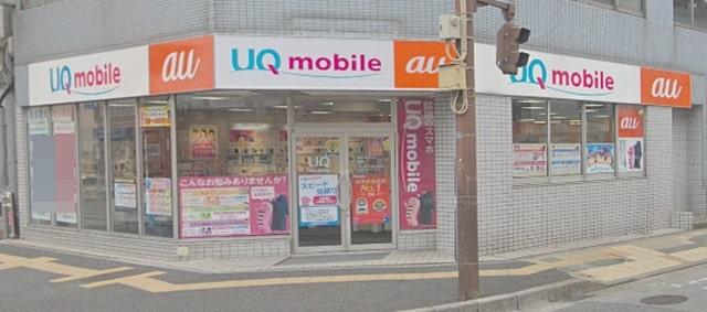 UQスポット店舗