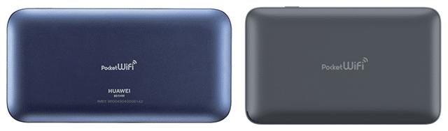 801HW-802ZT 背面デザイン比較