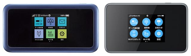 801HW-802ZT 正面デザイン比較