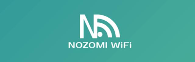 ノゾミワイファイのロゴ