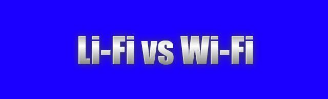 LiFiとWi-Fiの違い比較
