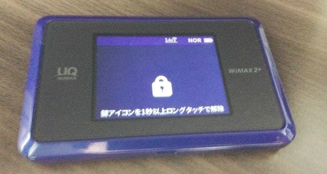 wx03にmineosim挿入初期画面