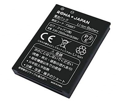 501HW互換バッテリー