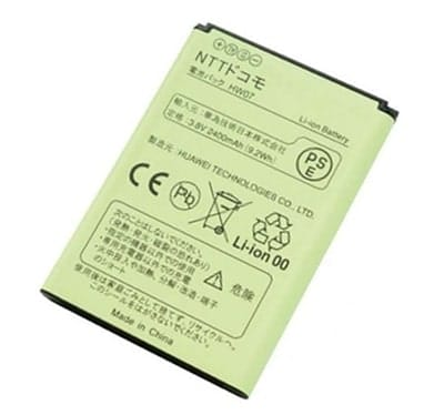 E5383S-327互換バッテリーHW07